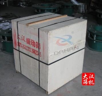 碳钢振动筛