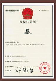 新鄉市大漢三(san)次元振動篩生產廠家三(san)次元商標注(zhu)冊(ce)圖片