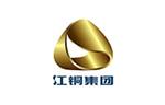江西銅業鉛鋅金屬有限公司(si)