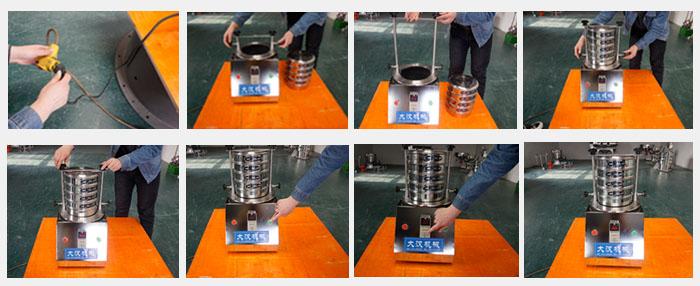 试验筛使用步骤:1、根据被测物料及相应的标准来确定要选用的标准筛框。2、把标准试验筛框按孔径从小到大,从下到上依次叠放到筛框座上,由凹槽或定位螺丝对标准筛框进行定位。3、把被测物料放入最上端的标准筛框里面,然后用套在丝杆上的压盖盖住标准筛框,旋进丝杆上的圆手柄来压紧标准筛框。(注意两侧用力一致)4、调整时间继电器时间为所需要的筛分时间,然后按下启动开关按钮即可开始工作。5、到达设定的时间标准试验筛停止工作,旋开丝杆上的圆手柄,移去压盖,小心取走标准筛框。6、切断电源。